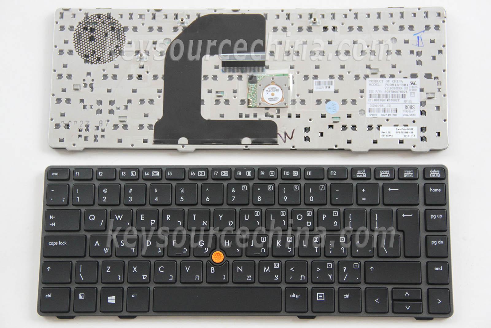 HP EliteBook 8460w 8470w Hebrew Laptop Keyboard Israel HE מקלדת